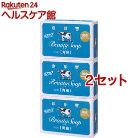 カウブランド 青箱 バスサイズ(130g*3個入*2セット)【カウブランド】