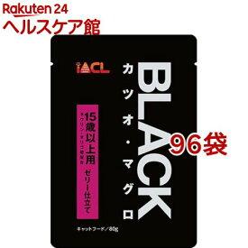 ブラック カツオ・マグロ ゼリー仕立て 15歳以上用(80g*96袋セット)【ブラック(ペットフード)】