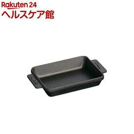 ミニ・レクタンギュラーディッシュ ブラック 40509-548(1コ入)【ストウブ】