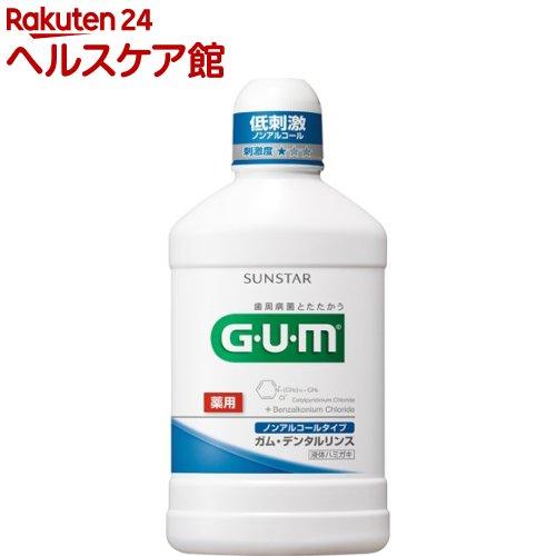 GUMデンタルリンス ノンアルコール(500mL)【ガム(G・U・M)】