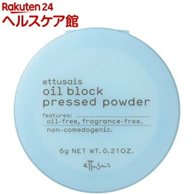 エテュセ オイルブロック プレストパウダー ナチュラル(6g)【エテュセ】
