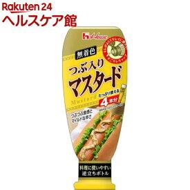 ハウス つぶ入りマスタード(160g)【more30】