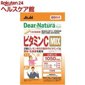 ディアナチュラスタイル ビタミンC MIX(120粒)【Dear-Natura(ディアナチュラ)】