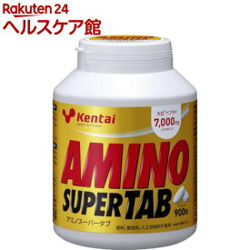 Kentai(ケンタイ) アミノスーパータブ(900粒)【kentai(ケンタイ)】
