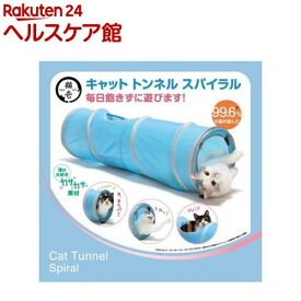 キャットトンネル ブルー(1コ入)