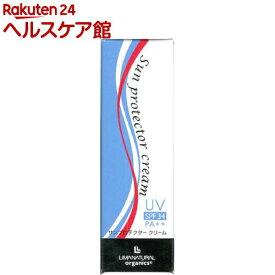 リマナチュラルオーガニック サンプロテクター クリーム SPF34 PA++(30g)【spts8】【リマナチュラル】[日焼け止め]