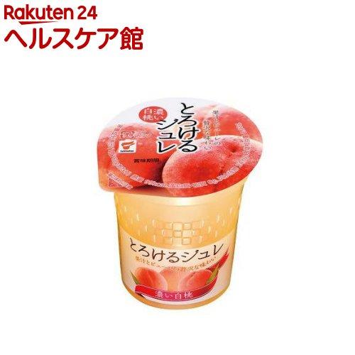 とろけるジュレ 濃い白桃ゼリー(160g)