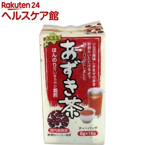健茶館 あずき茶 ティーバッグ(8g*16包)【1_k】【健茶館】