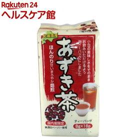 健茶館 あずき茶 ティーバッグ(8g*16包)【健茶館】