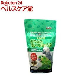 主食生活 オウムのセレクトミックス(775g)【ピッコリーノ】