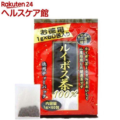 二度焙煎 ルイボス茶(1g*60包入)