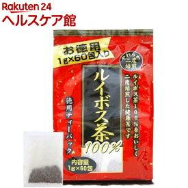 二度焙煎 ルイボス茶(1g*60包入)【more30】