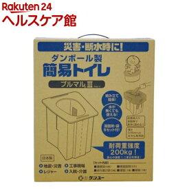 ダンボール製 簡易トイレ プルマル3 PM3-5(1セット)