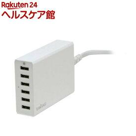 プリンストン 6ポートUSB急速充電器 Unitap ホワイト PPS-UTAP2CWH(1台)【プリンストン(Princeton)】