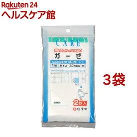 ファミリーケア(FC) ガーゼ 1m(2枚入*3コセット)【ファミリーケア(FC)】