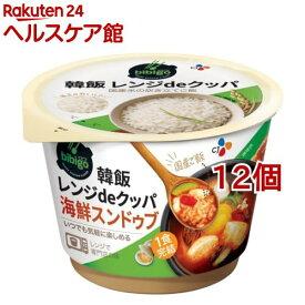 bibigo 韓飯 レンジdeクッパ 海鮮スンドゥブ(173.7g*12個セット)【CJ】