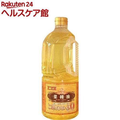平田 純正菜種油(1360g)【平田産業】