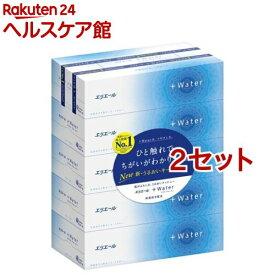 エリエール プラスウォーター(+Water) ティシュー(5箱パック*2セット)【プラスウォーター(+Water)】