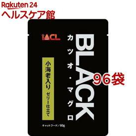 ブラック カツオ・マグロ ゼリー仕立て 小海老入り(80g*96袋セット)【ブラック(ペットフード)】