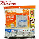 Kireidea 換気扇カバー 羽根の直径20-25cm対応 固定用スプリング2コ付(2枚入)【kireidea(キレイディア)】