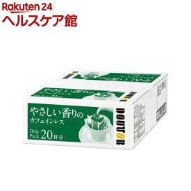 ドトール やさしい香りのカフェインレス(7g*20袋入)【ドトール】[コーヒー]