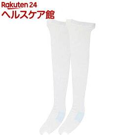 ハクゾウ ネオフラックスS 弾性ストッキング レギュラーM(1組入)【ネオフラックス】