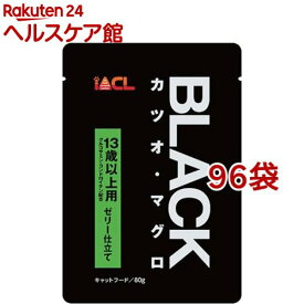 ブラック カツオ・マグロ ゼリー仕立て 13歳以上用(80g*96袋セット)【ブラック(ペットフード)】