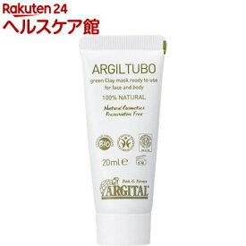 アルジタル グリーンクレイペースト ミニ N(20mL)【アルジタル】