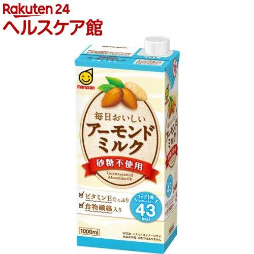 アーモンドミルク 砂糖不使用(1000mL*6本入)【マルサン】