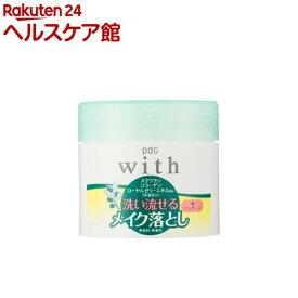 ウィズ メイク落とし(300g)【more20】【ウィズ(with)】