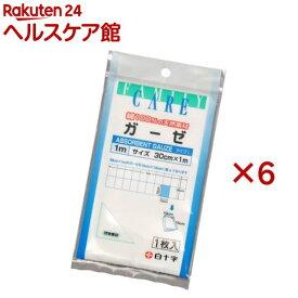 ファミリーケア(FC) ガーゼ(1枚入(30cm*1m)*6コセット)【ファミリーケア(FC)】