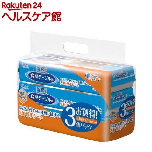 エリエール 除菌できるウェットタオル 食卓テーブル用(210枚入)【エリエール】