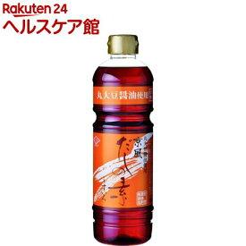 チョーコー醤油 京風だしの素 うすいろ(750ml)【more20】