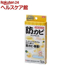 防カビフレグランス お風呂貼付用 ゆず(1コ入)