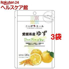 全農 愛媛県産ゆず ピールドライフルーツ(20g*3袋セット)【JA全農】