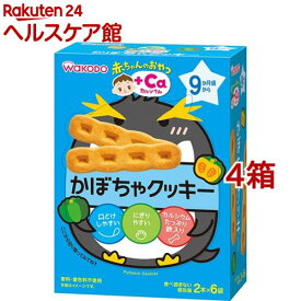 和光堂 赤ちゃんのおやつ+Ca カルシウム かぼちゃクッキー(58g(2本*6袋入)*4コセット)【more20】