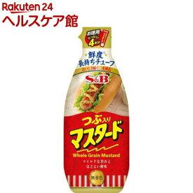 S&B つぶ入りマスタード(175g)【more30】【S&B シーズニング】