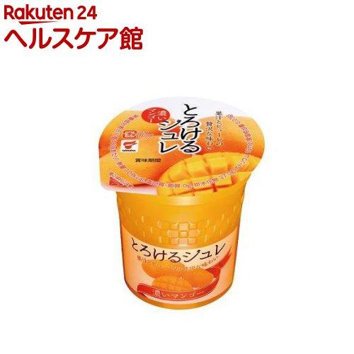 とろけるジュレ 濃いマンゴーゼリー(160g)