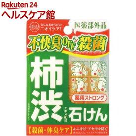 デオタニング 薬用ストロング ソープ(100g)【more20】【デオタンニング】