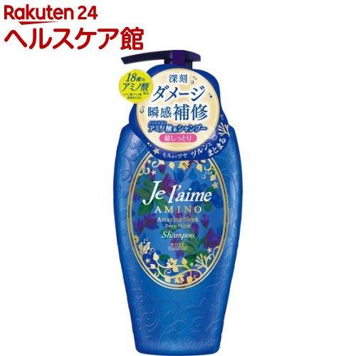 ジュレーム アミノ ダメージリペア シャンプー ディープモイスト(500mL)【ジュレーム】