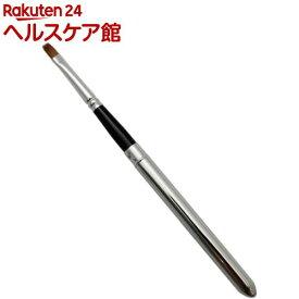 メイクブラシ 熊野筆 SRシリーズ リップブラシ イタチ毛 SR-24(1コ入)
