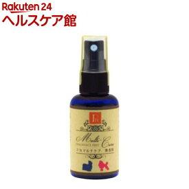 PN マルチケア 無香料(50mL)