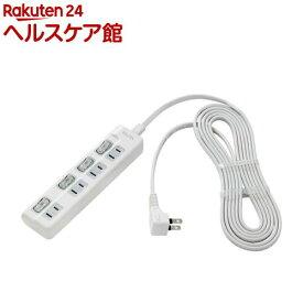 エルパ(ELPA) スイッチ付タップ LEDランプ 上挿し 4個口 3m WLS-LU43EB(W)(1コ入)【エルパ(ELPA)】