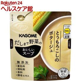 カゴメ だしまで野菜のおいしいスープ とうもろこしのポタージュ(140g)