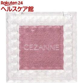セザンヌ シングルカラーアイシャドウ 02 ニュアンスピンク(1.0g)【セザンヌ(CEZANNE)】