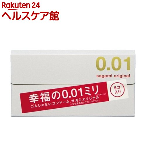 コンドーム/サガミオリジナル001(5コ入)【サガミオリジナル】