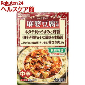 創健社 麻婆豆腐の素 レトルト(180g)