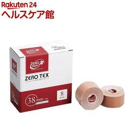 ゼロ・テックス キネシオロジーテープ 38mm*5m(8巻)【ゼロテープ(ZERO TAPE)】