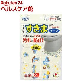 おくだけ吸着 便器すきまテープ トイクラブ KM-51(2枚入)【おくだけ吸着】