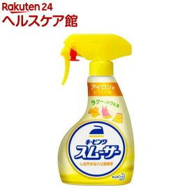 キーピング しわ取り剤 アイロン用スムーザー ハンディスプレー(400ml)【キーピング】